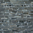 Chinese old bricks wall — Stock Photo