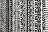 Public apartment block in Hong Kong — Stock Photo