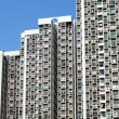 Hong Kong home building - Stock Photo