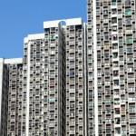 Hongkong-Wohnungsbau — Stockfoto