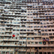 Old apartments in Hong Kong — Stock Photo