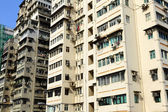 Hong Kong crowded building — Stock Photo
