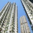 Stock Photo: Hong Kong housing