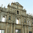 Royalty-Free Stock Photo: Cathedral of Saint Paul in Macau