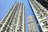 Hong Kong housing — Stock Photo