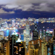 Stock Photo: Hong Kong city skyline