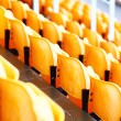 Stadium seat — Stock Photo #23488283
