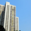 Hong Kong housing - Stock Photo
