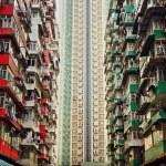Old apartments in Hong Kong — Stock Photo #23666219
