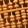 Old abacus close up — Stock Photo