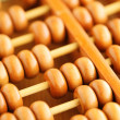 Old abacus close up - Stock Photo