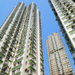 Apartment block in Hong Kong — Stock Photo #24137327