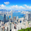 Hong Kong — Stock Photo #24137335