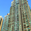 Apartment block in Hong Kong — Stock Photo #24406621