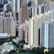Apartment block in Hong Kong — Stock Photo #24476661