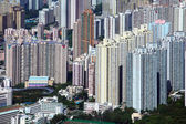 Apartment block in Hong Kong — Stock Photo