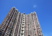 Hong Kong home building — Stock Photo
