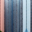 Stock Photo: Public apartment block in Hong Kong