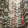 Old apartment in Hong Kong — Stock Photo #24874391