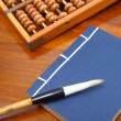 Chinese book , abacus and writing brush — Stockfoto #24874453