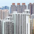 Stock Photo: Apartment block in Hong Kong