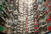 Old apartment in Hong Kong — Stock Photo