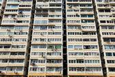 Edifício de apartamento em hong kong — Foto Stock