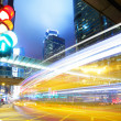 Traffic light in the city — Stock Photo #25158473