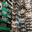 Old apartment in Hong Kong — Stock Photo #25208295