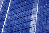 Ofis binaları — Stok fotoğraf