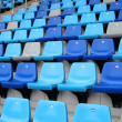 Stock Photo: Seat in sport arena