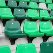 Sport arenseat in green color — Stock Photo #26054629