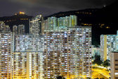 在香港的公寓楼 — 图库照片