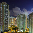 Apartment building in Hong Kong — Foto Stock