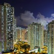 Apartment building in Hong Kong — Stockfoto