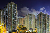 Apartment building in Hong Kong — Stock Photo