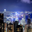 Night view in Hong Kong city — Stock Photo