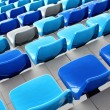 Stock Photo: Seat stadium