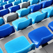 Seat stadium — Stock Photo #26546153