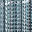 Stock Photo: Hong Kong residential building