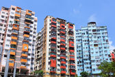 Home building in Hong Kong — Stock Photo