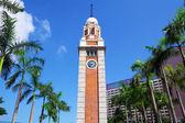 Clock tower in Hong Kong — Stock Photo