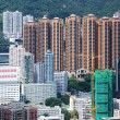 Stock Photo: Residential building in Hong Kong at The peak