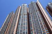 Bytový dům v hong kongu — Stock fotografie