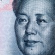 Yuan notes from China's currency. Chinese banknotes. — Stock Photo