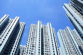 Hong Kong housing — Stock Photo