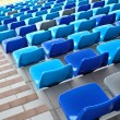 Seats with staircase aside — Stock Photo