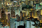 Crowded downtown building in Hong Kong — Stockfoto