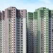 Stock Photo: Public housing in Hong Kong