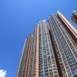 Hong Kong residential housing — Stock Photo
